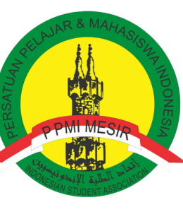 cropped-ppmi-1-1-1.png