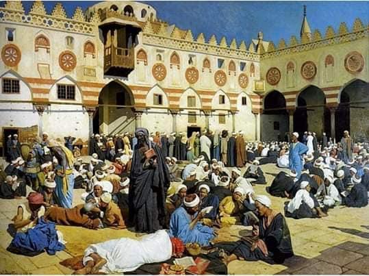 Al-Azhar adalah Doa