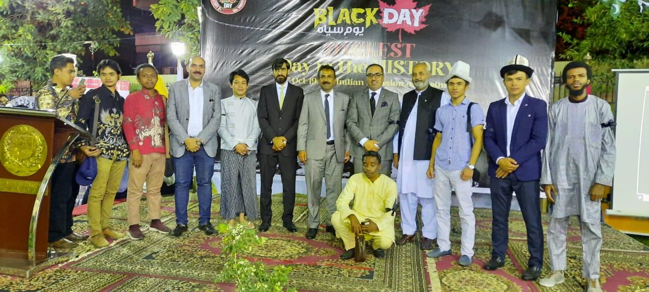 Dubes Pakistan: Khasmir Cenderung Gabung dengan Pakistan