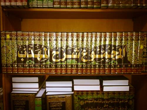 Revitalisasi Al-Azhar Terhadap Kitab Al-Majmu'