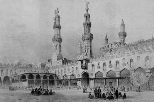 Madrasah Keilmuan Al-Azhar