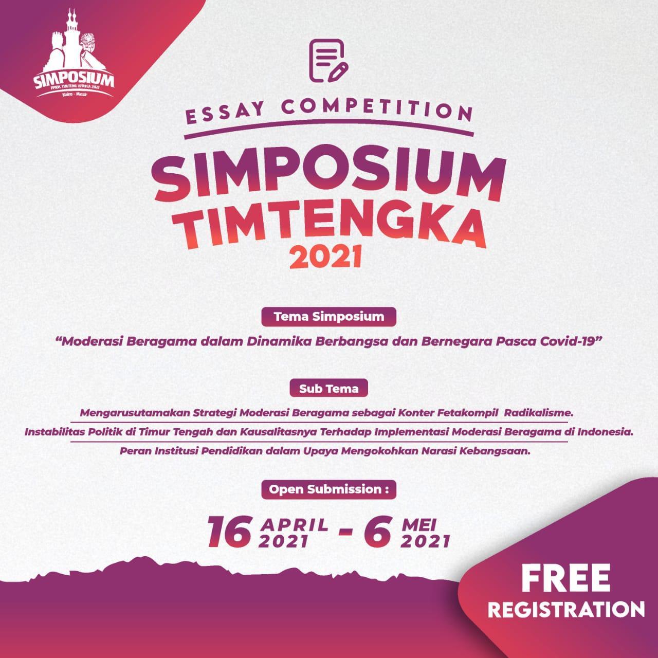 Simposium Kawasan Timur Tengah Afrika 2021, Gelar Essay Competition