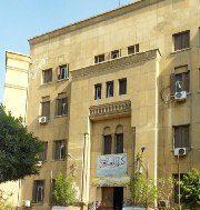 Kemenag Akan Buka Seleksi Masuk Perguruan Tinggi Timur Tengah 2021