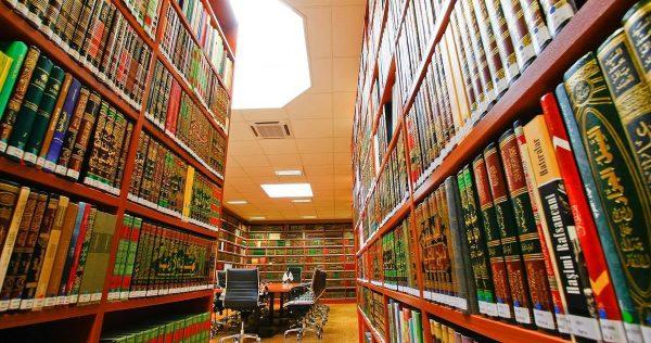 IFIS-IZ-Islam-Bibliothek-6-o4tq7dcecl03foljapvivg5u99m9rblxupr66b12la